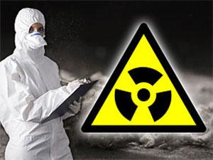 Radon (diagnostic et traitement)