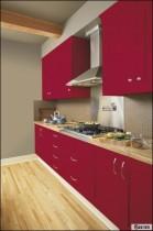 Relooker sa cuisine avec une peinture m lamin et - Peinture pour melamine et stratifiee ...