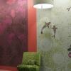 Concept U Wall