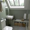 Petite salle de bains ©Leroy Merlin