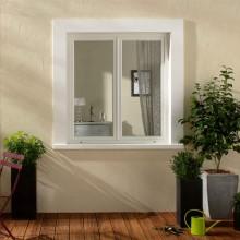 Fenêtre en PVC Leroy Merlin