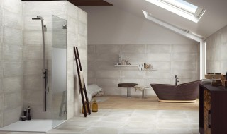Carrelage salle de bains Azteca collection Elite